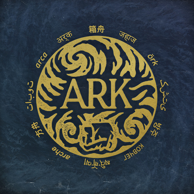 In Hearts Wake - 'Ark' Cover