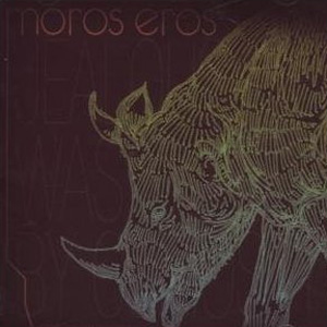 Moros Eros - Jealous Me Was Killed By Curiosity Cover