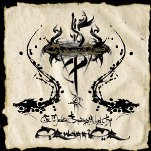 Orphaned Land - The Never Ending Way of ORWarriOR Cover