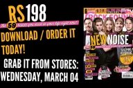 Hey, EVERYBODY! RS198 Is In Stores TODAY!