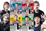 Win Magazines Signed By 5 Seconds Of Summer!