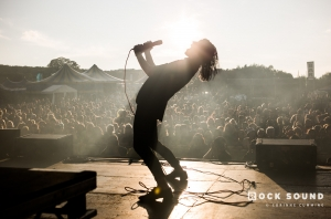 GALLERY: As It Is Performed During Golden Hour At 2000 Trees Festival