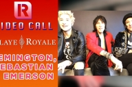 Palaye Royale On 'Lonely' Live Stream, 'The Bastards' Album & Corey Taylor's Advice - Video Call