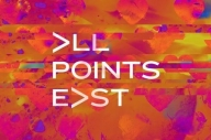 All Points East Festival Have Added Another Four Bands To Their Line-Up