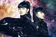 Babymetal Announce New Album 'Metal Galaxy' And A Full UK Tour