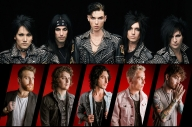 Black Veil Brides And Asking Alexandria Have Announced A Tour