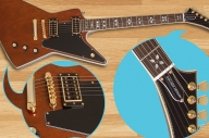 Win A Limited Edition, Custom Lee Malia Epiphone Explorer