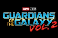 Another Rock Name Has Been Confirmed For Guardians Of The Galaxy 2