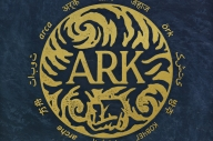 In Hearts Wake - 'Ark'