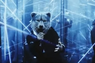 Man With A Mission's New Video Is Basically A Four-Minute Movie