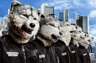 MAN WITH A MISSION Have Announced The Details Of Their Upcoming Greatest Hits Album