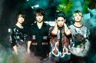 10 Things You Didn't Know About ONE OK ROCK