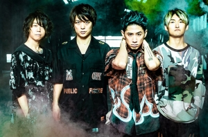 WATCH: ONE OK ROCK Share New Live Video Of 'The Beginning'