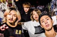 ONE OK ROCK Have Announced A Tour With Support From Waterparks And Stand Atlantic