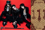 Palaye Royale Have Revealed The Details Of The First Volume Of Their 'The Bastards' Graphic Novel
