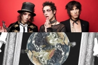 Palaye Royale Have Released A Beautiful Cover Of Tears For Fears' 'Mad World'