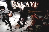 Watch Palaye Royale Play A Beautiful Acoustic Version Of 'Get Higher'